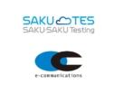 SAKU-SAKU Testing