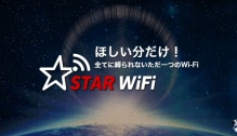 STAR WiFi