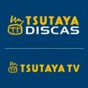 TSUTAYA TV・TSUTAYA DISCAS