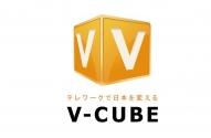 V-Cube(ブイキューブ)