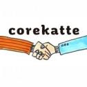 コレカッテ(corekatte)