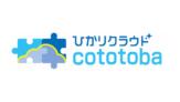 cototoba(コトトバ)