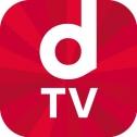 dTV(ディーティービー)