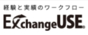 ExchangeUSE