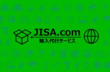JISA.comの代わりになるオススメの代替サービス・似ているサービスのまとめ