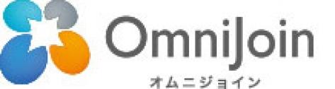 OmniJoin(オムニジョイン)