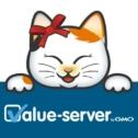 VALUE-SERVER(バリューサーバー)